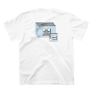 余計なお世話T T-shirts