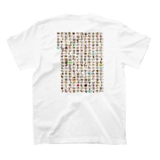 般ニャ心経(バックプリント) T-shirts