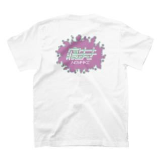 ねまき1 T-shirts