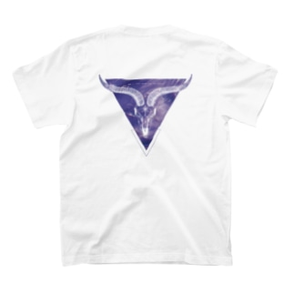 Merkmal_V2 T-Shirt