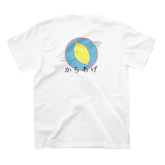 からあげおいし T-shirts