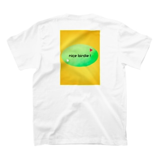 nice birdie ! T-shirts