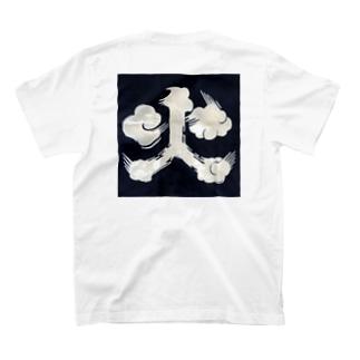 Sakiko Shinozuka /Miuraの火吹男、藍ロゴ T-shirts