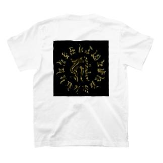 子年 千手観音菩薩 T-shirts