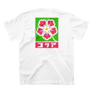 コリア(코리아)ロゴ Tシャツ 韓国語 T-shirts