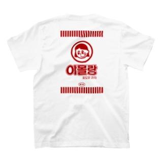 아몰랑 アモラン (あ知らん) Tシャツ 韓国語 T-shirts