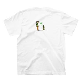 草 (背中バージョン) T-shirts