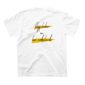 Keep calm and オランダ語勉強しろ T-shirts