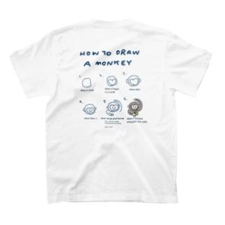 【描きかたシリーズ】おさるの描きかた1 T-shirts