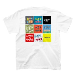 ムラタのラヂオのサムネ集合 T-shirts