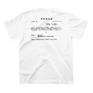 肝臓解雇 T-shirts