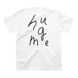 """""""ハグミー"""" シリーズ (シンプル) T-shirts"""