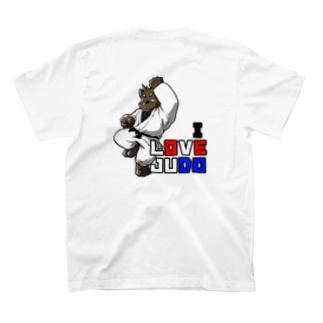 I LOVE JUDO(オーダー) T-shirts
