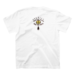 see the truth T-shirts