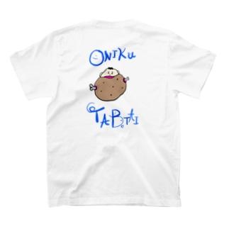 ステボシ みっちょん。の肉食君。 T-shirts