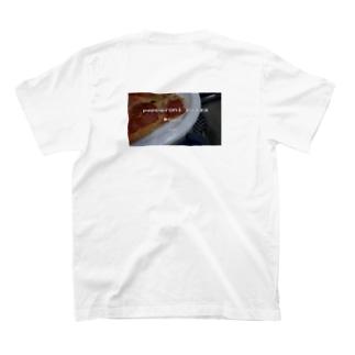 pepperoni pizza T-shirts
