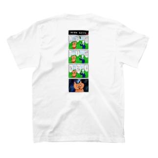謎絵師ジョージの背中で語るシャツ T-shirts