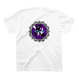 yskの民族 T-shirts