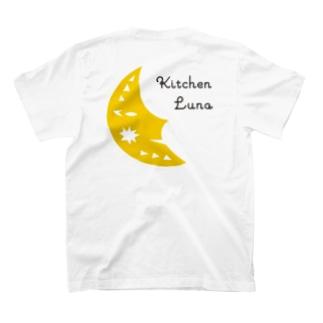 Luna T-shirts