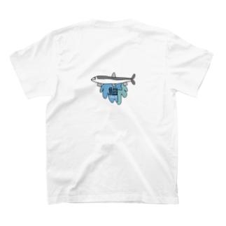 フィジーの鰮 T-shirts