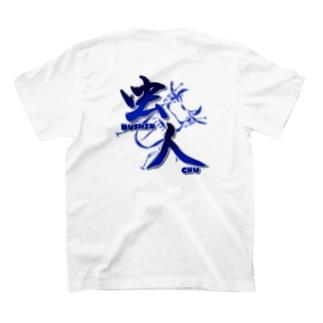 ブルー虫人- MUSHIN CHU -【両面】 T-shirts