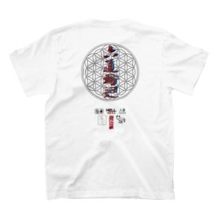 トイザラス限定版 T-shirts