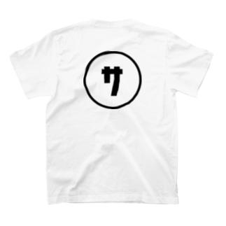サ T-shirts