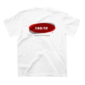 コーヒーマニア 150:10 バージョン2 T-shirts