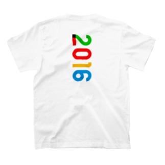 marikiroの2016_西暦 T-shirts