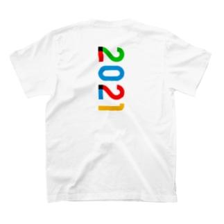 marikiroの2021_西暦 T-shirts
