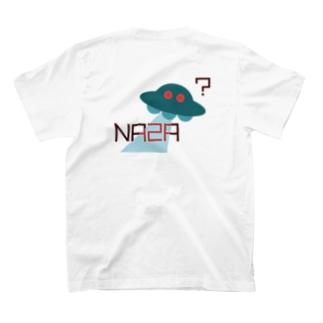UFOはいます(バックプリント) T-shirts
