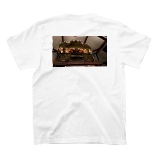 ういいいい T-shirts