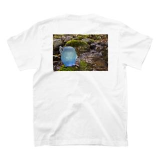 こんにちは!おとも♪(背) T-Shirt