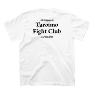 ブチック 子連れオーカミのTaroimo Fight Club T-shirts