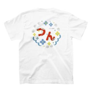 tun T-shirts
