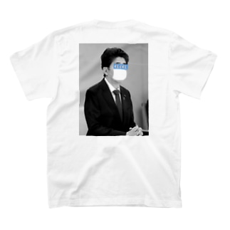某政治家 T-shirts