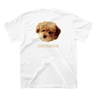 meichan T-shirts
