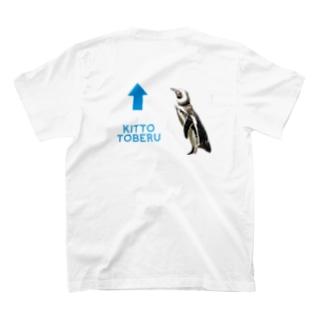 こはくさんとぺんぎんのきっと飛べるペンギン T-shirtsの裏面