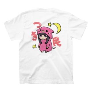 つき民ロゴTシャツ T-shirts