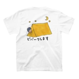ビバークします T-shirts
