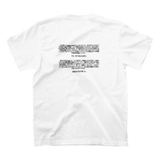 バラと T-shirts