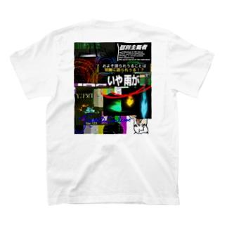 "Jesta""Chaos""Corleone T-shirts"