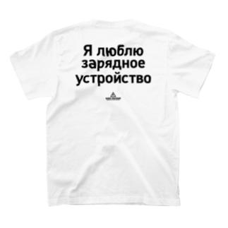russian2w T-shirts