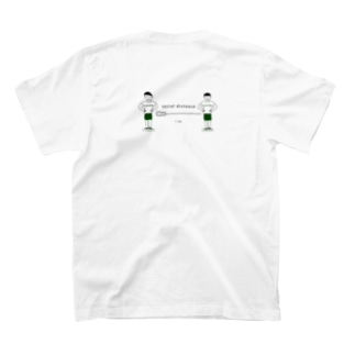 social distance T-shirts