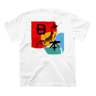 antartの日本nem化計画 T-shirts