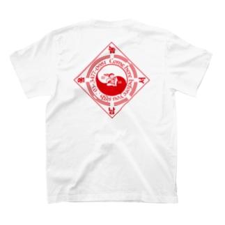 テッチャン鍋 金太郎 10th T T-shirts