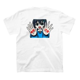 取扱注意ガール T-shirts
