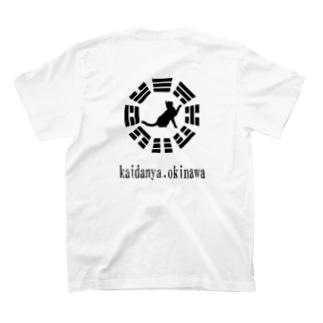 怪談屋ロゴシリーズ T-shirts