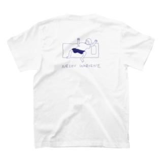 寝相悪いね T-shirts