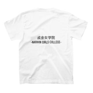 成金女学院Tシャツ T-shirts